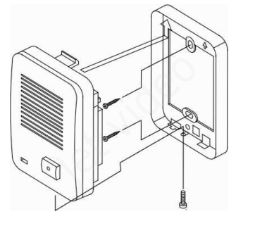 Видеопанель Hikvision DS-KV8202-IM