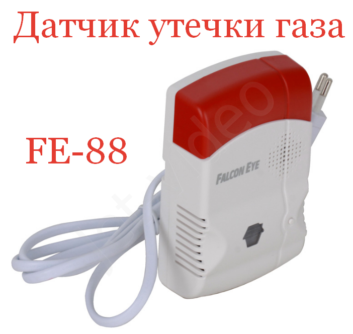 носите датчик утечки газа бытовой купить в красноярске трусы
