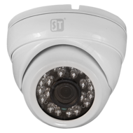 ST-174 M IP HOME H.265 (2,8mm)